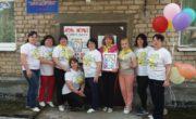 Организаторы и волонтёры Фечстиваля