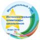 Результаты муниципальных олимпиад 2018 - 2019 учебного года