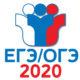 Опубликован график пробных ОГЭ и ЕГЭ на 2019 - 2020 учебный год