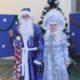 Стартовала благотворительная Акция «Дед Мороз в подарок»