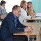 Итоги муниципальной конференции педагогов